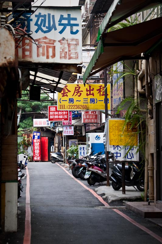 Taiwan_September_2009-8